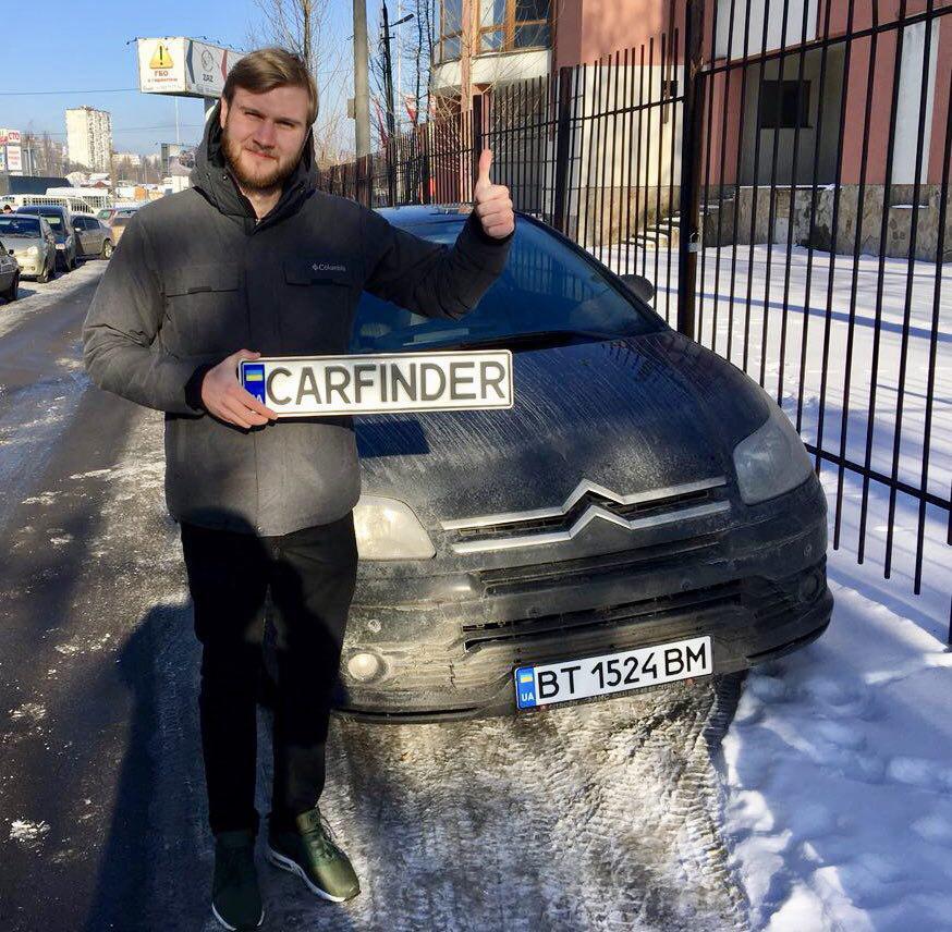 Подбор автомобиля Citroen
